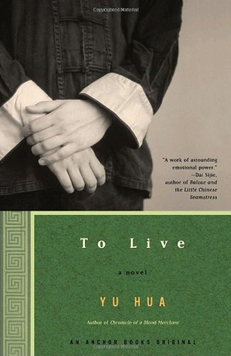 Image result for To Live (novel)