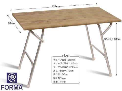 FORMA(フォーマ) マリンファニチャー 折畳みテーブルM600T ガーデンテーブル マリンテーブル B00K3JHY7U