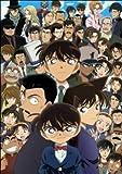 Conan Detective Japanese Anime - 16 DVD - Box Set by Detective Conan's Staff