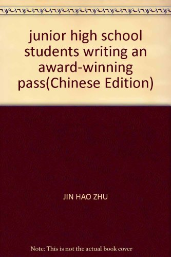 junior high school students writing an award-winning pass(Chinese Edition)