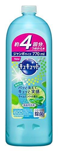 cucumt lavado detergente Lima menta aroma recambio recarga 770ml (4porciones) Japón