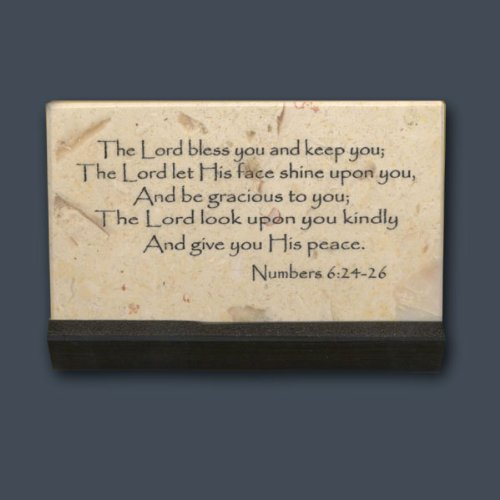 Prayer Jerusalem Stone - 5