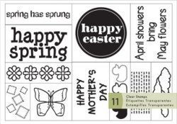 Image Tree Easter Stamp Set ()