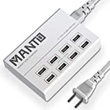 USB Charger Station MANTO 50W 8-Port Fast Cell Phone Desktop Charging Dock with 4ft Wall Power Cord for Multi Devices - White