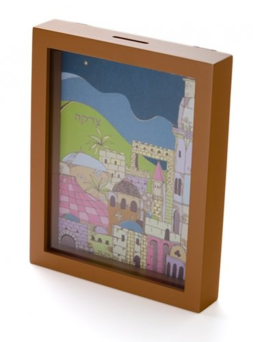 Tzedakah Box Wall Art - Jerusalem City,  - Caramel Wall Shopping Results