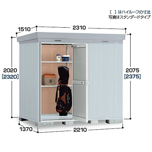 イナバ物置 ネクスタプラス ドアタイプ NXP-30SD スタンダード 一般型 扉の吊元をお選び下さい B00GLD3KN4 本体カラー:扉の吊元をお選び下さい