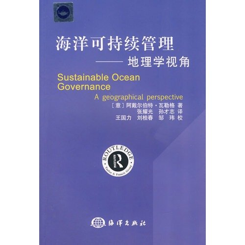 marine sustainable management: geography