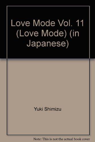 LOVE MODE 11 (ビーボーイコミックス)