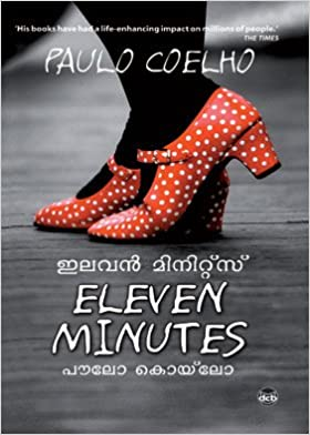 eleven minutes paulo coelho summary