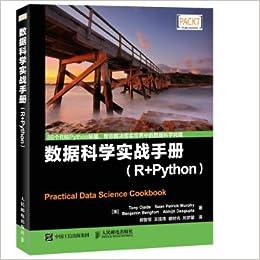 Data science manual R+Python(Chinese Edition): [ MEI ] Tony Ojeda