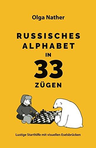 russisches-alphabet-in-33-zgen-lustige-starthilfe-mit-visuellen-eselsbrcken