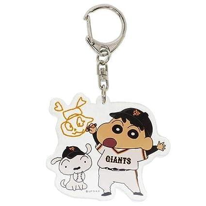 Crayon Shin-chan ~ Yomiuri Giants - Llavero de acrílico ...