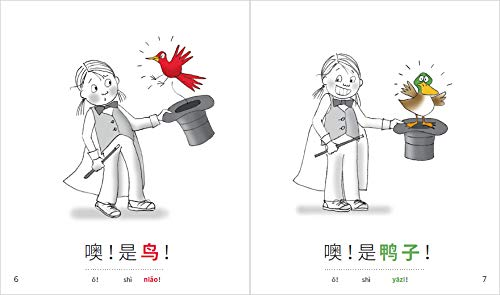 Chinese for Kids: 10 First Reader Books with Online Audio, Pinyin, Simplified Characters (Beginning to Learn Mandarin) Set 1 by Language Together by Language Together (Image #4)