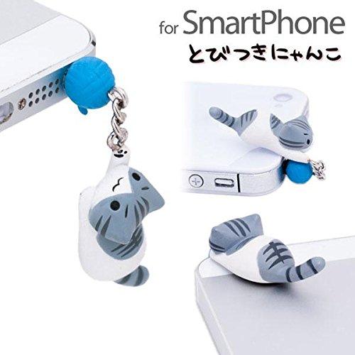Niconico Nekomura Cat Earphone Jack Plug Accessory Catching Ball Edition (Mimi) by Hamee