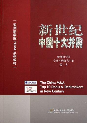 top 10 shanghai - 6