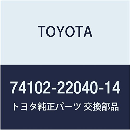 Toyota 74102-22040-14 Ash Receptacle Assembly
