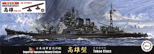 Fujimi TOKU-45EX-1 IJN Light Cruiser Takao 1944 Special Ver. 1/700 Scale kit