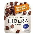 グリコ LIBERA(リベラ) ミルク 50g 9コ入り