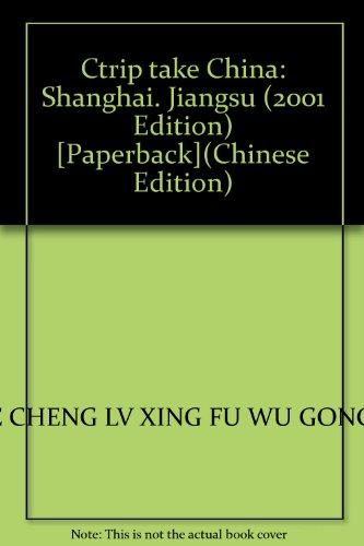 ctrip-take-china-shanghai-jiangsu-2001-edition-paperback