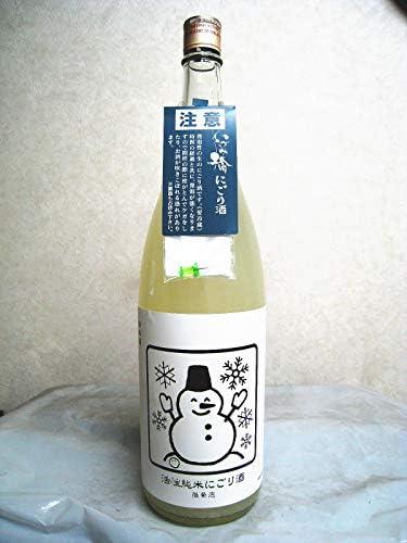 いづみ橋 純米 活性にごり生酒 2019BY 1.8L (価格にクール代+宅配便箱代190円含む)