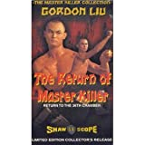 Master Killer Collection: Return of