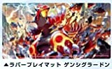 Pokemon TCG Rubber Playmat Primal Gradon : Imported From Japan …