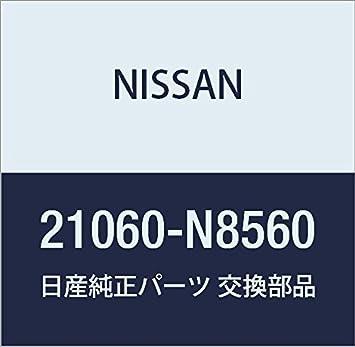 Nissan 21060-n8560, motor Ventilador de refrigeración Embrague Blade: Amazon.es: Coche y moto