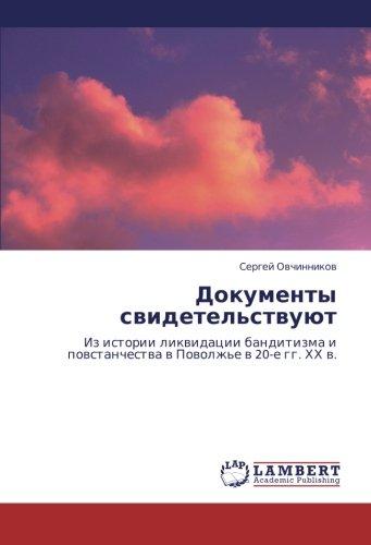 Download Dokumenty svidetel'stvuyut: Iz istorii likvidatsii banditizma i povstanchestva v Povolzh'e v 20-e gg. KhKh v. (Russian Edition) PDF