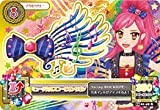 Aikatsu! 1st edition 2014 series [rare] musical Scorpion ribbon (japan import)