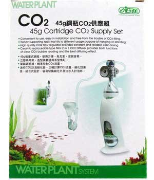 Complete Kit CO2 45 grams