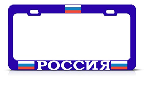 - Russian Flag Russia Blue Heavy Duty Metal License Plate Frame for Home/Man Cave Decor by PrMch