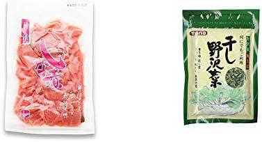 [2点セット] しな漬け(160g)・干し野沢菜(100g)
