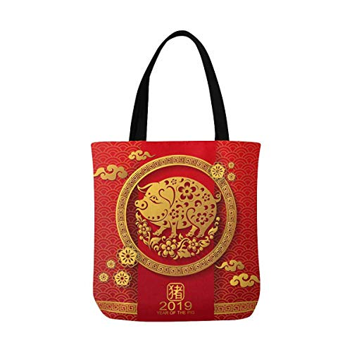 InterestPrint Happy Chinese New Year 2019 Year of the Pig Paper Cut Style Canvas Tote Bag Tote Shopping Bag Washable Grocery Tote Bag, Craft Canvas Bag for Women Men Kids