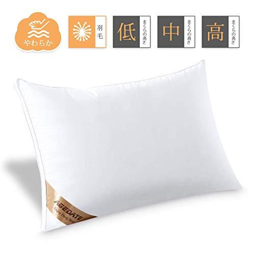 Agedate 枕 快眠枕 高反発枕 まくら 43×63cm 良い通気性 横向き対応 丸洗い 高さ調節可能 ホテル仕様