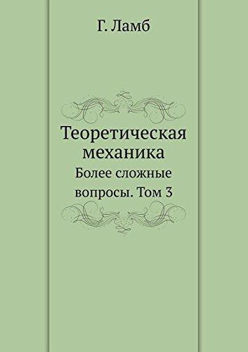 Download Teoreticheskaya mehanika Bolee slozhnye voprosy. Tom 3 (Russian Edition) PDF