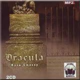 Dracula / Drakula - Brem Stoker (AUDIO BOOK IN RUSSIAN, MP3) (2 CD Set) (CD)