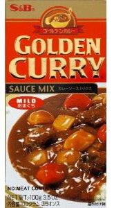 S&B Golden Curry Sauce Mix - Mild