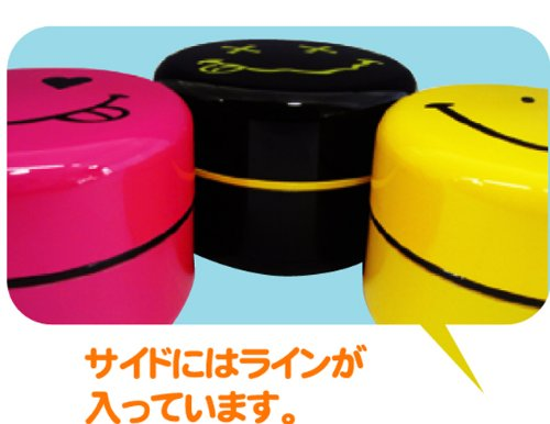 Yellow Harvey Ball 2-Tier Lacquer Bento Lunch Box with Elastic Band Cute Face