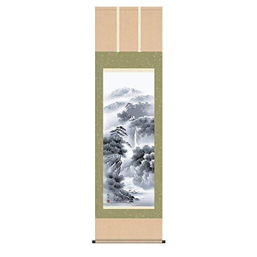 [掛軸][紫山憧憬]長江桂舟[尺五][山水画の掛軸][b2-019]   B01J9F4C32