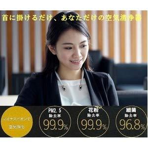 【25%OFF】 携帯空気清浄器 ible Airvida ible 携帯空気清浄器 ソフトピンク Airvida 花粉PM2.5きれいな空気をあなたに B07NJM6DM9, デニム2サイズ試着okアクイール:58c6e943 --- cygne.mdxdemo.com