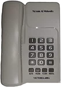 Victoria Al Mohandes Corded Telephone - 600A