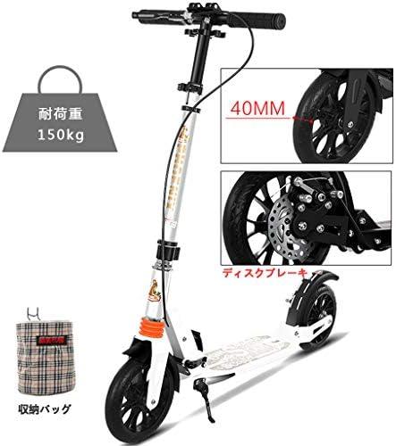 デラックスキックボード ペダルスクーター キッズスクーター 3段階高さ調節可能 20cmビックホイールスタンド付 軽量 組立簡単 持ち運び便利 多機能 安定 立ち乗り 大人 子供 都市通勤用