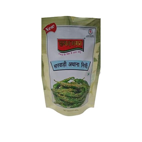 Utsav Chagan Magan Marwari Athana Mirichi ??????? ????? ?????? ?? ???? Athana Mirchi Green Chilli Pickle 400g