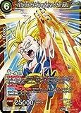 Dragon Ball Super TCG - Victorious Fist Super Saiyan 3 Son Goku - Series 3 Booster: Cross Worlds - BT3-003