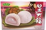 Japanese Style Mochi (Taro) - 7.41oz [Pack of 3]