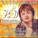 Touch warm palms / Dotron'sya teplymi ladonyami (CD)