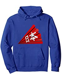 Japanese Fan with the Kanji Nihon Meaning Japan Hoodie
