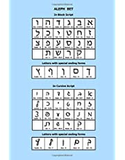 Aleph Bet: Light Blue Ivrit Notebook with Hebrew Alphabet table on back, 6x9 inch, blank lined interior, college ruled paper, no margins allow writing from both sides, perfect bound Soft Cover