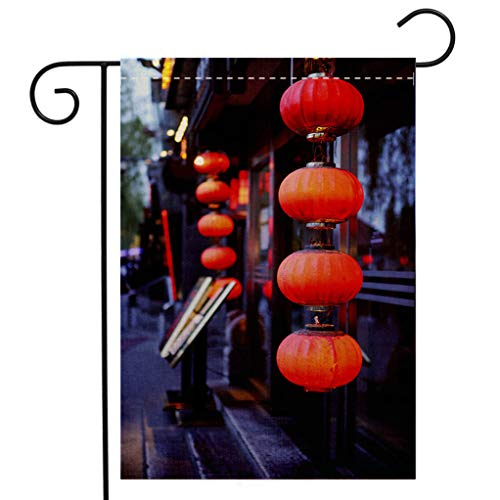 BEIVIVI Creative Home Garden Flag Beer Bar Red Lantern in Beijing - XLarge Garden Flag Waterproof for Party Holiday Home Garden Decor