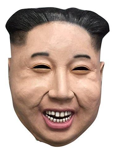 Caili's Company Silly North Korean Leader Kim Jong-Un Kim Jung-Un Realistic Halloween Latex 3/4 Mask